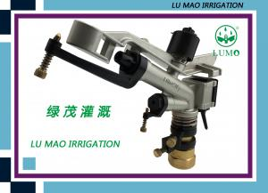 China Impact Agricultural Water Sprinkler Heavy Duty Pressure 1.5 - 5.0 Bar on sale