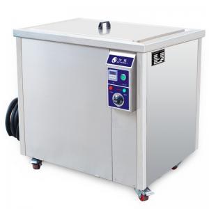 skymen ultrasonic cleaner,l r ultrasonic cleaner,jewellery ultrasonic cleaner