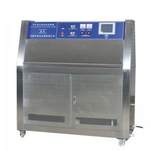 China Chambre UV d'essai vieillissant de contrôle de PID SSR/appareil de contrôle ultra-violet de lumière d'UVA dans le laboratoire on sale