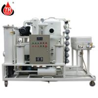 China Multi Function Double Stage Vacuum Transformer Oil Purifier Highly Automatic on sale