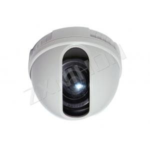 China Indoor 2.5'' 420TVL - 700TVL FCC Plastic Color CCD Dome Camera With 3.6mm Fixed Lens on sale