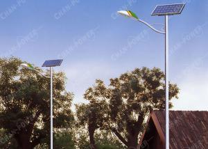 China Explosion Proof Solar Powered Pole Light , High Power Solar Lights on sale
