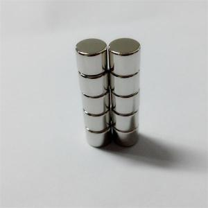 China 3/4 dia. x 2 thick electric bicycle magnets n52 on sale