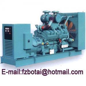 China 250 kva cummins diesel generator,NTA855-GA cummins engine,250 kva cummins generator prices on sale