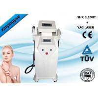 China IPL Hair Removal Equipment IPL RF Laser Machine For Skin rejuvenation on sale