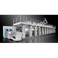 Shaftless Drive Gravure Printing Press Machines 300m / min High Speed