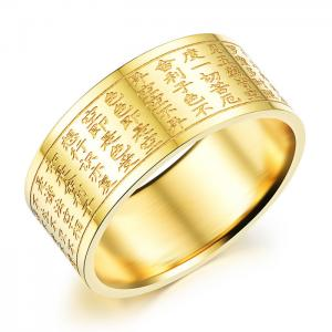 China Mens Big Engagement Couple Rings Engraved Debossed Logo Plated Golden on sale