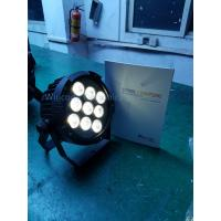 Battery Powered LED Par Rainproof Wireless DMX Control Wifi IR Control for Outdoor Party