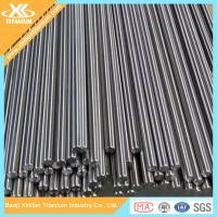 Gr2 Pure Titanium Bars ASTM B348 Price Per KG
