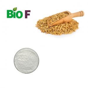 China White Animal Feed Additive / Rice Bran Extract Powder 98% Ferulic Acid on sale