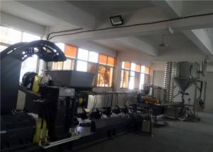 China Single Screw Extruder Machine For High Filler PE+Talc With Output 1000kg/hr on sale