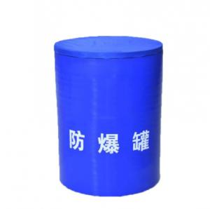 China Composite Steel Execution Anti Explosive Security Devices With Universal Wheel on sale