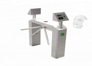 China Biometric Drop Arm Tripod Turnstile Gate Metro Station Checkpoint Face Installation Module on sale