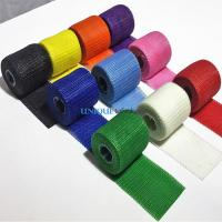 China Camouflage Orthopedic polyester fiberglass Casting Tape Medical Bandage on sale