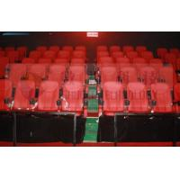 China 4D cinema equipment , upgrade old 3D 4D cinema , reconstruction cinema system on sale