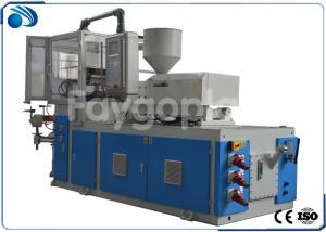 China Pharmaceutical Plastic Bottle Production Machine , Blow Injection Molding Machine on sale