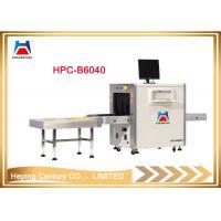 High Quality X Ray Machine Airport X Ray Baggage Scanner X Ray Machine