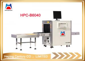 China High Quality X Ray Machine Airport X Ray Baggage Scanner X Ray Machine on sale