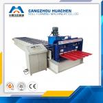 Colored Steel Trapezoidal Roofing Sheet Roll Forming Machine PPGi GI Material
