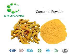 China Curcumin Extract Plant Extract Powder Curcumin 30%,90% FoodIngredients on sale