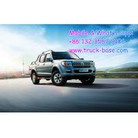 Dongfeng Nissan Rich P11 LHD/RHD Pick-up Truck 4x2/4x4