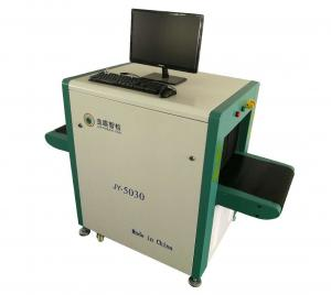 China Luggage X Ray Screening Machine Low Noise For Public Security Inspection on sale