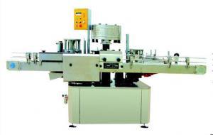 China O PLC industrial controlou a máquina de etiquetas giratória da garrafa automática completa para o detergente on sale