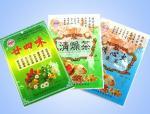 Zip Lock Aluminium Foil Packaging Bags Heat Seal Chinese Herbal for Medicine