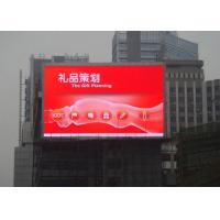 Water Resistance Outdoor LED Advertising Screens High Brightness 6000cd/㎡