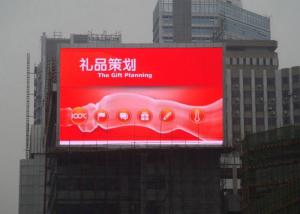 China Water Resistance Outdoor LED Advertising Screens High Brightness 6000cd/㎡ on sale