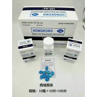 Hong Kong Boy Of Western Regions 100mg Natural Male Enhancement Excellent Erection
