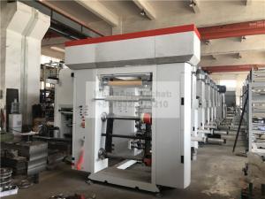 China BOPP / CPP / PET Automatic Printing Machine , Plastic Film Rotogravure Printing Machine on sale