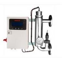 Safety Drink Water treatment Plant SILVER ION STERILIZER