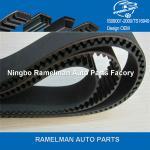 Hot sale DAIHATSU CAR BELTS OEM 13514-87705/91ZA19/13514-87707/103MR19/13514-87710/103RU19rubber timing belt engine belt