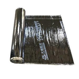 China HDPE/EVA asphalt self-adhesive  membrane for Pond Liner on sale