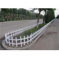 China White Lattice Ornamental Garden FencingHollow Top Rail 1.5m Height Nonperishable on sale