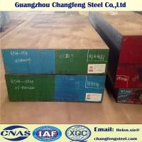 China Cr12 / D3 / 1.2080 / SKD1 Alloy Cold Work Tool Steel Plate Thickness 200mm Black Surface on sale