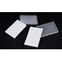 PCR 96-well plate