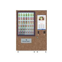 CE Approved Salad In A Jar Vending Machine With Remote Control Function