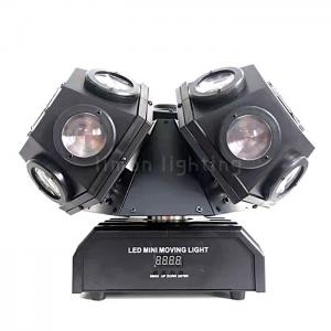 China Infinite Rotation Double Heads Mini Mobile DJ Disco LED Ball Laser Moving Head Light on sale