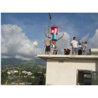China 1kw Wind Generator on sale