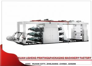 China 6 Colors Double Face Flexo Printing Machine For Handle Bag Printing on sale