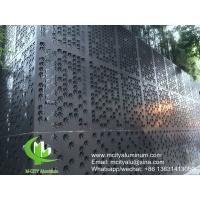 China CNC Decorative Aluminium Sheet Wall Cladding Curtain Wall Patterned Facade Ceiling Supply on sale