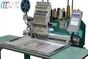 China Flat bed / Cap Single Head Embroidery machine ,  Cross-stitch Artware on sale