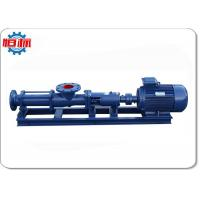 Industrial Rotary Screw Pump G - Type Single Screw Stable Pressure