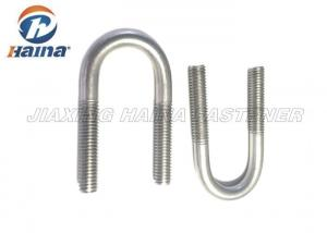 Quality High Strength Metric Stainless Steel U Bolts For Pipe ASME Standard for sale