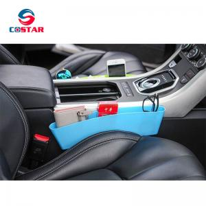 China Compressible Creative Car Seat Crevice Storage Box Mobile Phone Storage Box Multifunctional Automobile Storage Appliance on sale