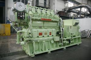 China 2-50MW HFO fired power plant on sale