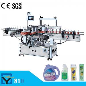 China DY810 high speed automatic label applicator on sale