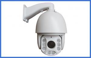 China 1.3 Million Pixel Auto focus automatic tracking PTZ Network Camera Vertical angle 90° / dual stream on sale